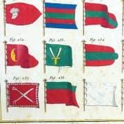 Bandiere Marittime dall'Enciclopedia di Diderot e D'Alembert, 1770 circa 5