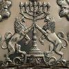 lampada-ebraica-hannukkah-in-argento-a